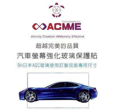 豐田 TOYOTA CAMRY 油電款 (2011~2017) 9H AGC 螢幕玻璃保護貼 7吋 原廠導航用 鋼化膜 膜 貼 非廉價 PET塑膠膜