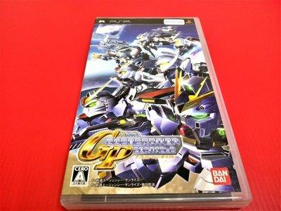 ㊣大和魂電玩㊣ PSP SD鋼彈G世代 GP{日版}編號:N3-5---掌上型懷舊遊戲