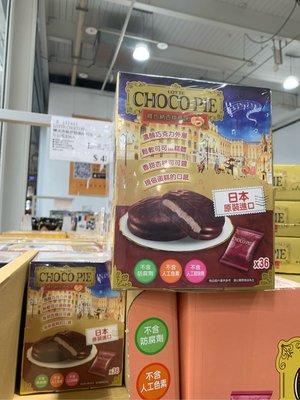 好市多代購-樂天杏桃蛋糕風味巧克力派