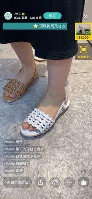 韓國夏天新款 36-40  平底 編織涼鞋拖鞋