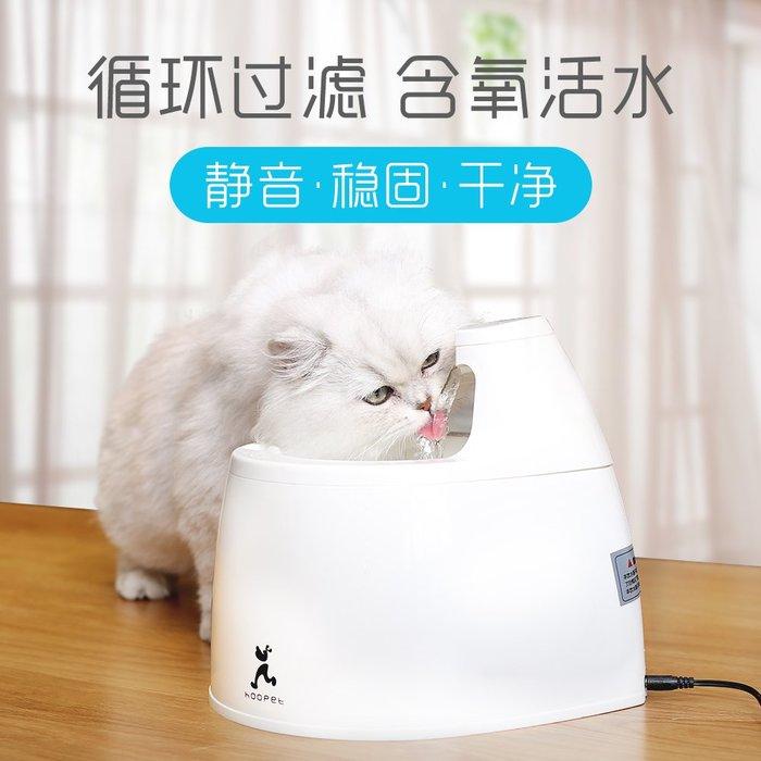 寵物飲水器自動循環喝水喂水狗狗流動水盆水壺噴泉貓咪飲水機用品  寵物用品