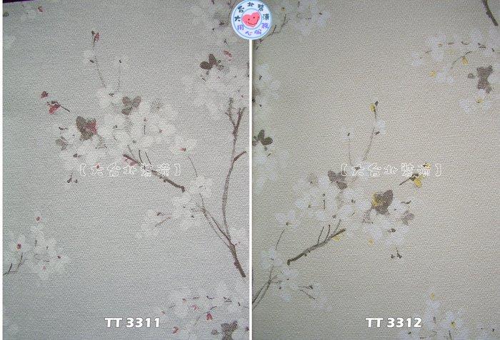 【大台北裝潢】TT國產現貨壁紙*  中國風 梅花(2色) 每支500元