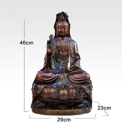 【凡了居】46厘米紫色 純銅觀音菩薩佛像擺件觀世音銅像家居佛堂供奉工藝品 雙福534