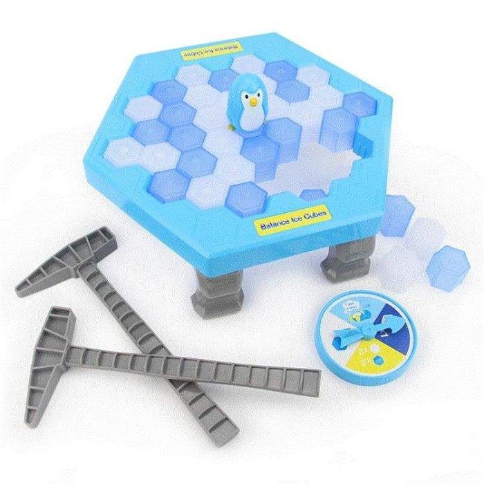 拯救企鵝破冰台敲打企鵝敲冰塊積木桌面游戲兒童親子互動益智玩具