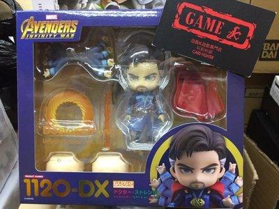 全新 日版 GSC NENDOROID 黏土人 1120-DX 奇異博士 復仇者聯盟3 AVENGERS INFINITY WAR Dr. Strange