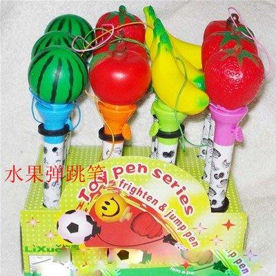 【夜市王】彈跳筆 水果彈跳筆 25元