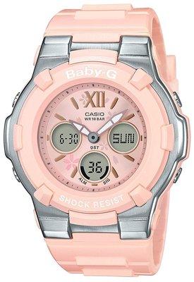 日本正版 CASIO 卡西歐 Baby-G BGA-110BL-4BJF 女錶 手錶 日本代購