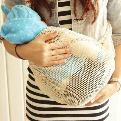 初生兒嬰兒簡易單肩背帶 透氣網面前抱橫抱式寶寶純棉背巾抱袋 夢芭莎