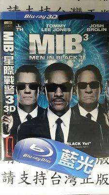 巧婷@120605【藍光BD3D】袋裝/無盒/如照片一【MIB星際戰警3】全賣場台灣地區正版片【M】