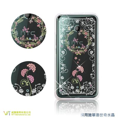 【WT 威騰國際】WT® HTC U11 施華洛世奇水晶 彩繪空壓殼 軟殼 -【蝶戀】