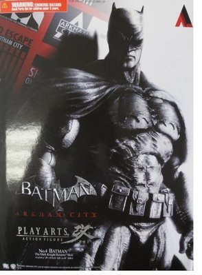 金錢貓雜貨 全新 Play Arts改 NO.4 Dark Knight Return batman 大隻 蝙蝠俠
