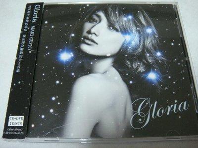 後藤真希 MAKI GOTO/ 榮耀讚歌  側標組 CD+DVD