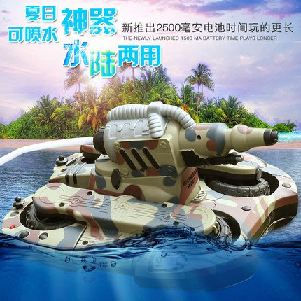遙控車水陸兩棲變形四驅越野坦克防水無線遙控船快艇男孩兒童玩具