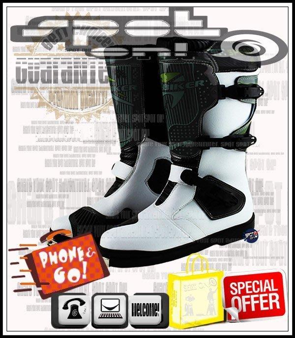 Spot ON - 原廠 PRO BIKER  B1007款車靴!炫搭-大優惠!比雅久 PGO J BUBU 南極星