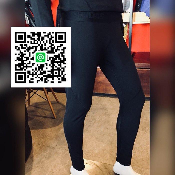 新到貨 adidas 男款 運動內搭褲 緊身褲  機能設計 排汗透氣 任何運動皆可穿搭 時尚造型再加分