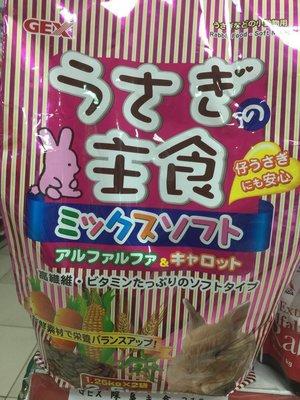 ☆汪喵小舖2店☆ 特價~日本GEX兔兔AB-109條紋高纖蔬果主食2.5公斤