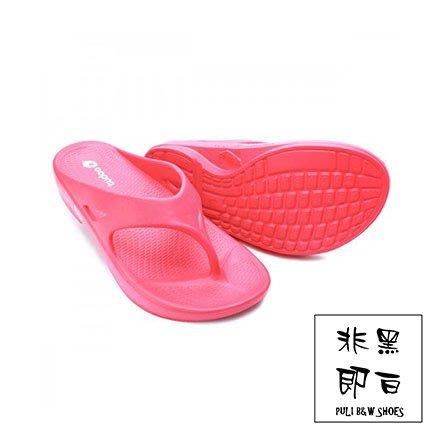 【非黑即白】牛頭牌土豆星球一代-針對足底筋膜炎設計足弓拖鞋/夾腳拖 桃紅色