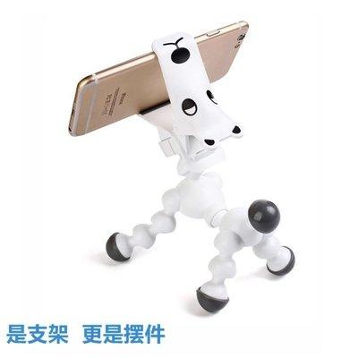 哆啦本鋪 酷頓小馬手機支架懶人創意桌面小狗小牛手機支架蘋果華為通用卡通 D655