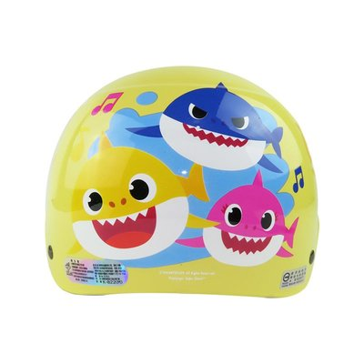 超商免運 台灣製造 卡通安全帽碰碰狐雪帽 不含鏡片 幼兒/兒童1/2安全帽半罩 正版授權 檢驗合格 K823PF-1