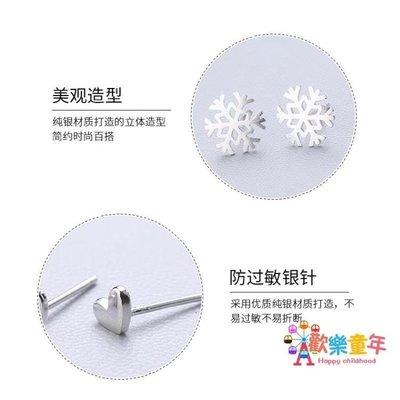 耳釘女氣質韓國個性簡約耳環針防過敏耳飾百搭可愛學生