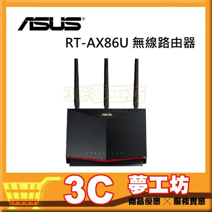 【公司貨】華碩 ASUS RT-AX86U 雙頻電競無線路由器 WIFI