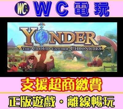 【WC】PC 在遠方 追雲者編年史 中文 Yonder The Cloud Catcher Chronicles 離線版