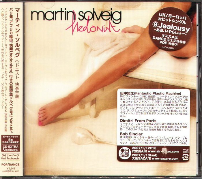K ~ Martin Solveig ~ Hedonist ~ 日版 CD 1VIDEO