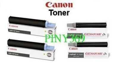 Canon IR1018/IR1022/IR-1018/IR-1022/1020/1024/1023 NPG-32 碳粉匣原廠ir1022碳粉ir-1022碳粉