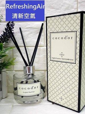 【❤玟妹❤】韓國 cocodor 室內擴香瓶 200ml+擴香棒(5支)-Refreshing Air 清新空氣