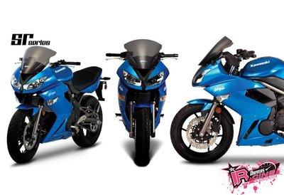 ♚賽車手的試衣間♚ Zero Gravity® Kawasaki Ninja 650R 09-11 SR款 風鏡