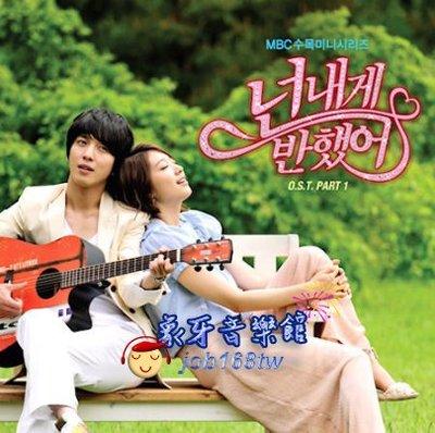 【象牙音樂】韓國電視原聲帶-- 你為我著迷 Heartstrings OST Part 1 (MBC TV Drama) / 鄭容和.朴信惠