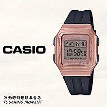 CASIO 復古魅力 玫瑰金 金屬質感方形電子錶 F-201WAM-5AVDF