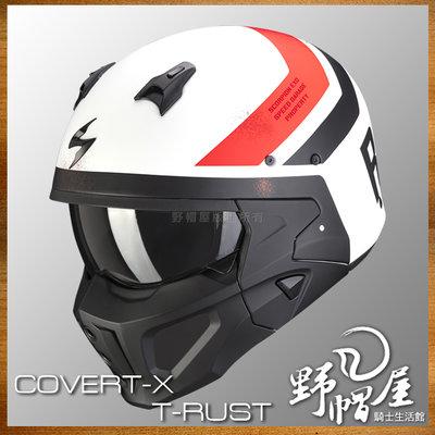 《野帽屋》SCORPION EXO COVERT-X 蠍子 3/4罩 全罩 安全帽 下巴可拆 復古 流氓。T-RUST