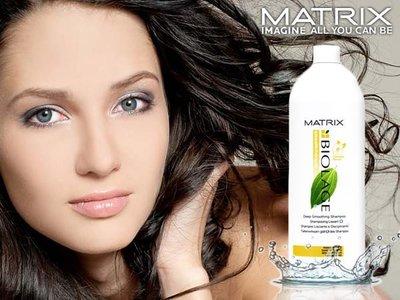 美傑仕 MATRIX  極致柔順髮浴1000ML  §異國精品§ 另有500ML