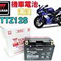 《桃園電池》湯淺 YUASA TTZ12S YTZ12S 12號...