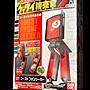 D-2 櫃 : 手機搜查官7 POHONE BRAVER BOOST PHONE SEEKE NO. 07 天富玩具