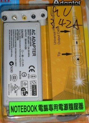 ...點子電腦-北投...全新白色款◎華碩或宏碁用的變壓器19V/ 3.42A◎台灣製,品質優良680元 台北市