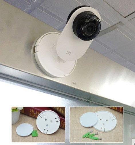 小米米家智慧攝影機 小蟻智慧攝影機 掛牆底座 小蟻攝像頭支架 上牆底座 固定座 壁掛架 帶螺絲送魔術貼 夜視版 專用底座