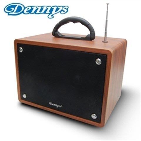 Dennys 藍芽多功能擴大音箱 (WS-350BT) 可用 室內外教學.會議.卡拉OK擴音機 MP3、USB、SD