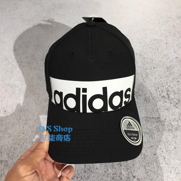 (D.S) Adidas 5pcl Logo Cap Linear 黑色 老帽 後可調 大Logo 基本款 S98157