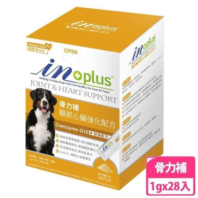 *COCO*耐吉斯IN-plus赢骨力補關節心臟強化配方28g(每包1g*28包)葡萄糖胺、CoQ10護心保健/似骨力勁