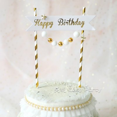 ◎艾妮 EasyParty ◎ 臺灣現貨【 蛋糕插旗 】 生日派對 生日擺 蛋糕插旗 西點裝飾 蛋糕插牌 烘焙 禮物