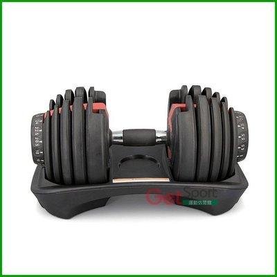快速調整型啞鈴24公斤(組合式啞鈴/52.5磅/24kg/可調式啞鈴/15段重量/重訓/舉重/速調啞鈴/槓片)