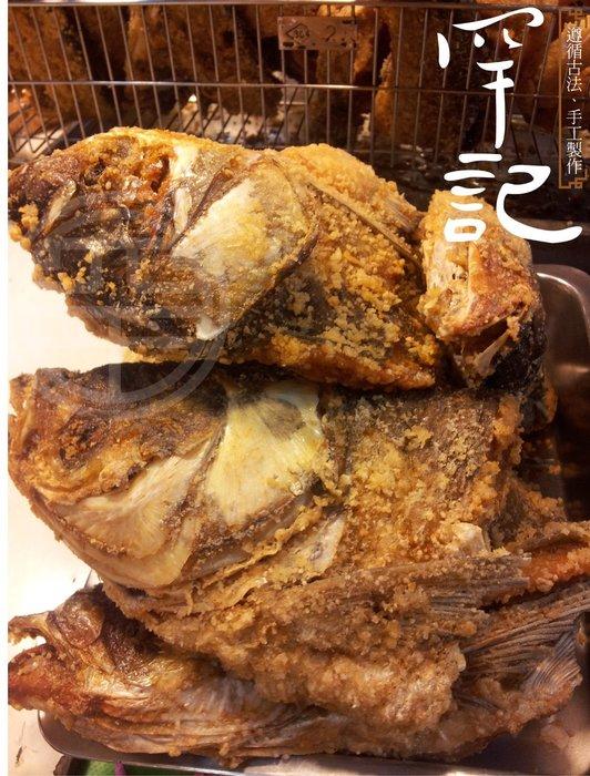 台南歸仁黃昏市場【罕記】 砂鍋魚頭 年菜 冬季限定 圍爐吃火鍋 歡迎預訂