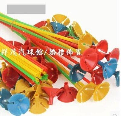 祥茂=婚慶贈品批發網@=細型氣球棒/塑膠棒/黃色小鴨氣球棒/熊貓圓仔/黃色小鴉/1元