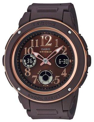 日本正版 CASIO 卡西歐 Baby-G BGA-150PG-5B2JF 女錶 女用 手錶 日本代購