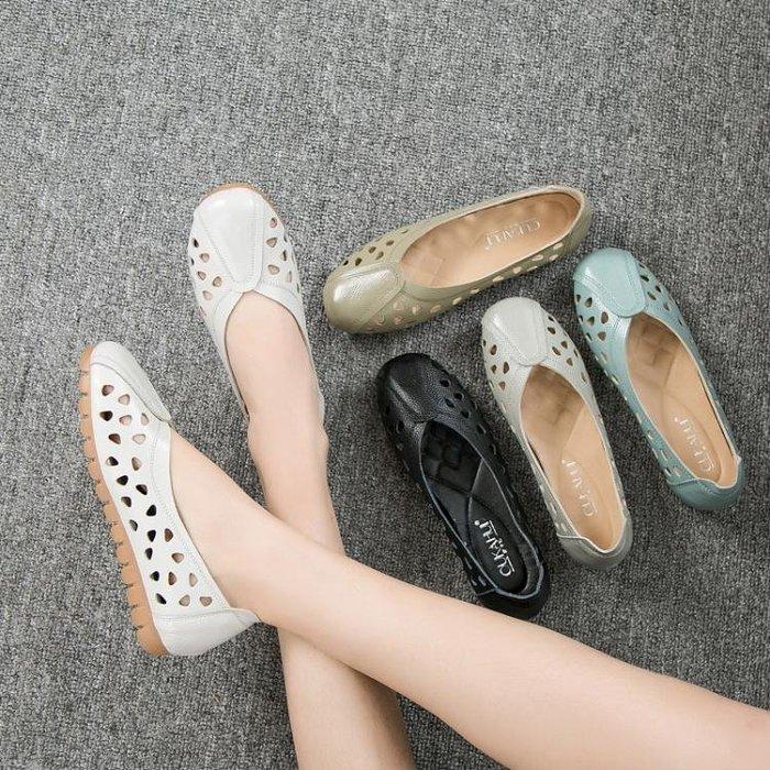 媽媽鞋子女夏2018新款夏季平底真皮軟底涼鞋鏤空包頭洞洞中年女鞋