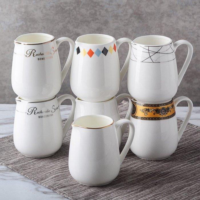 歐式創意牛奶杯 骨瓷牛奶壺 奶缸 咖啡儲奶罐 咖啡配套器具