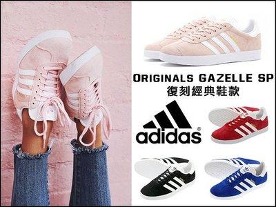 COLORFULL~【03080069】ADIDAS Originals Gazelle 麂皮 燙金 時尚男女款