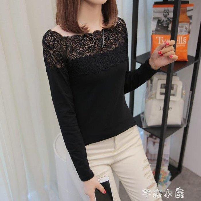 蕾絲打底衫女長袖t恤秋季韓版內搭一字領緊身上衣chic早秋針織衫 芊惠衣屋